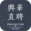 兴华直聘app