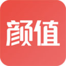 颜值部落app苹果版下载