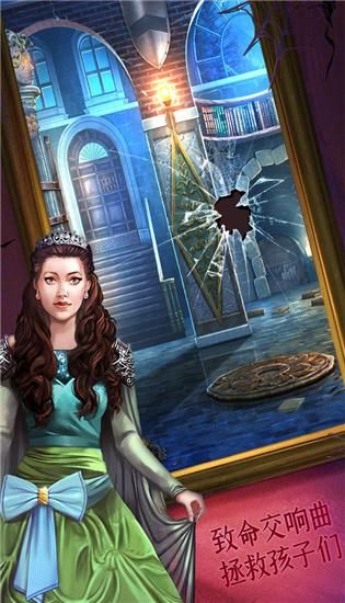密室逃脱15神秘宫殿怎么移动火焰?密室逃脱15神秘宫殿移动火焰攻略
