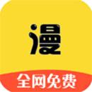 漫画之家app官方下载