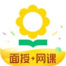 心田花开app