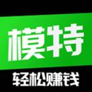 全民摄影网红模特app
