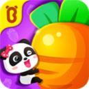 宝宝玩对比app