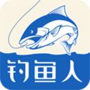 钓鱼人app软件下载