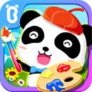 宝宝玩颜色app