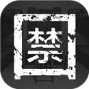 背叛游戏下载汉化