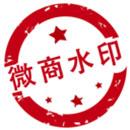 微商水印pro官方免费下载