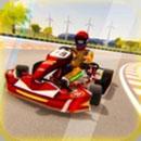 终极卡丁车竞速游戏