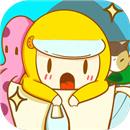 救救男朋友游戏下载