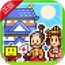 大江户物语游戏下载