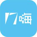 17嗨app