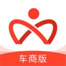 小美二手车车商版app
