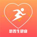 恩普生健康app