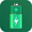 手机超级电池医生app