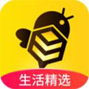 蜂助手app