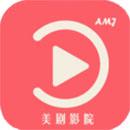 爱美剧app安卓版