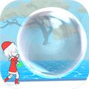 大泡泡游戏免费下载