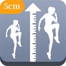 增高运动app