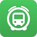 掌上交通app官方下载安卓版