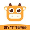 奶牛视频剪辑app