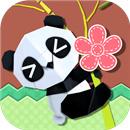 熊猫vs虫子下载