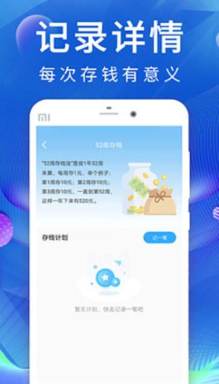 钱客多app安卓版下载截图