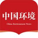 中国环境app