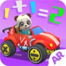 猫小智AR数学思维app