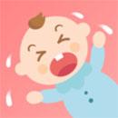 宝宝哭声翻译器下载免费