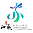 苏心游app