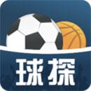 球探体育app下载安装