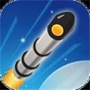 太空冒险计划安卓版