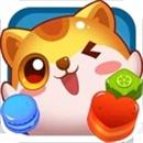 喵咪消消乐游戏下载1.0