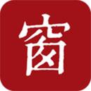西窗烛app免费下载