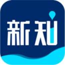商业新知app