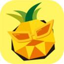 菠萝派app