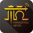 杭加新闻app下载