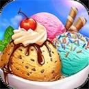 水果冰淇淋模拟制作下载