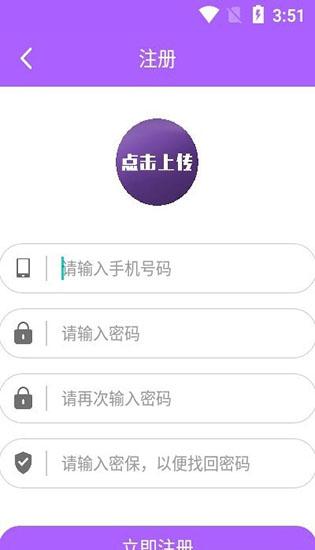 美豆日记app截图