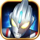 奥特曼之格斗超人游戏下载安装