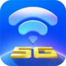 唯彩WiFi管家app
