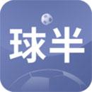 球半app
