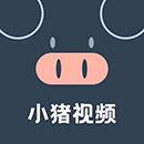小猪视频app无限版下载地址官方版