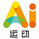 Ai运动app