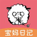 宝妈日记app下载