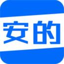 安的app