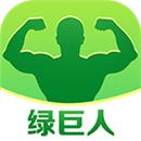 夜里十大禁用app软件绿巨人最新下载