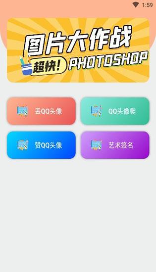 云程app截图