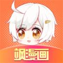 飒漫画下载app