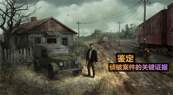 火柴人侦探游戏截图